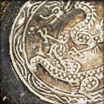 Boite circulaire à glaçure brune et décors de dragon, XIVe