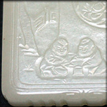A WHITE JADE PLAQUE, LATE QING DYNASTY - EARLY 20TH CENTURY