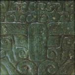 Boucle de ceinture en jade vert, Ming XVIIe