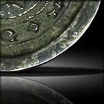 MIROIR EN BRONZE TYPE RI GUANG JING, WEST HAN 206 BC - 8 AD