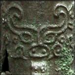 Pointe de lance en bronze, fin Royaumes combattants